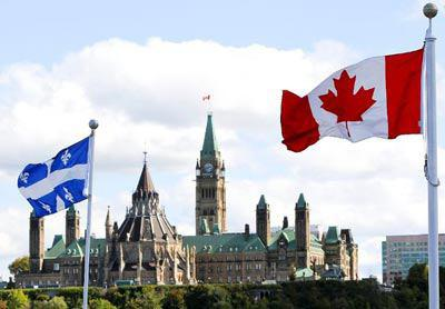 شرایط دریافت اقامت موقت و اقامت دائم کانادا