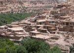 روستای اله مراد گلین