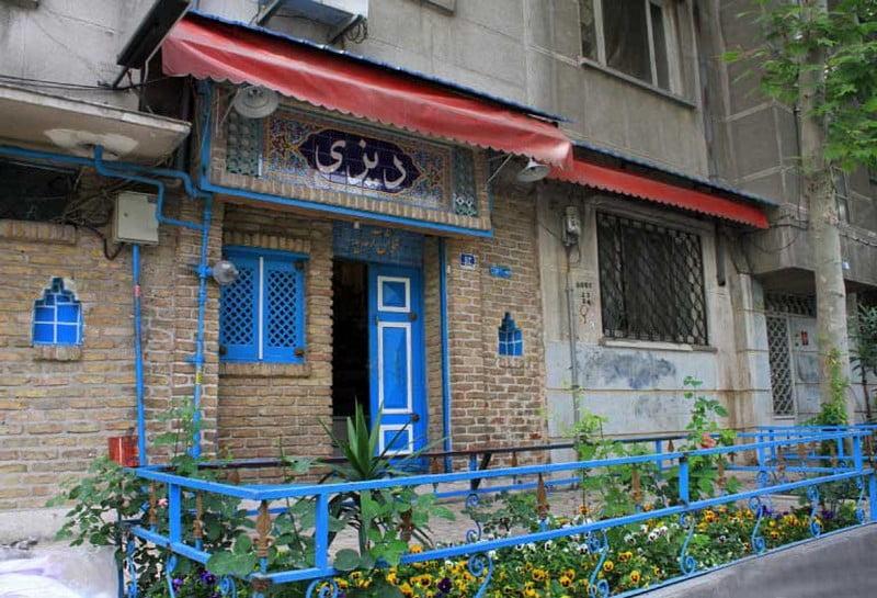 آبگوشت خانه تهران