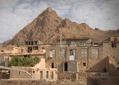 روستای قیسوند