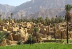 روستای کریت