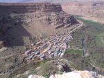 روستای انجاورود گلین