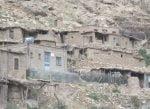 روستای نجار گلین