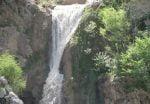 آبشار نام نیک