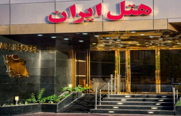 هتل ایران بندرعباس