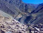 روستای هَینیمَن