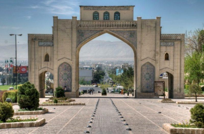 جاهای دیدنی در شیراز