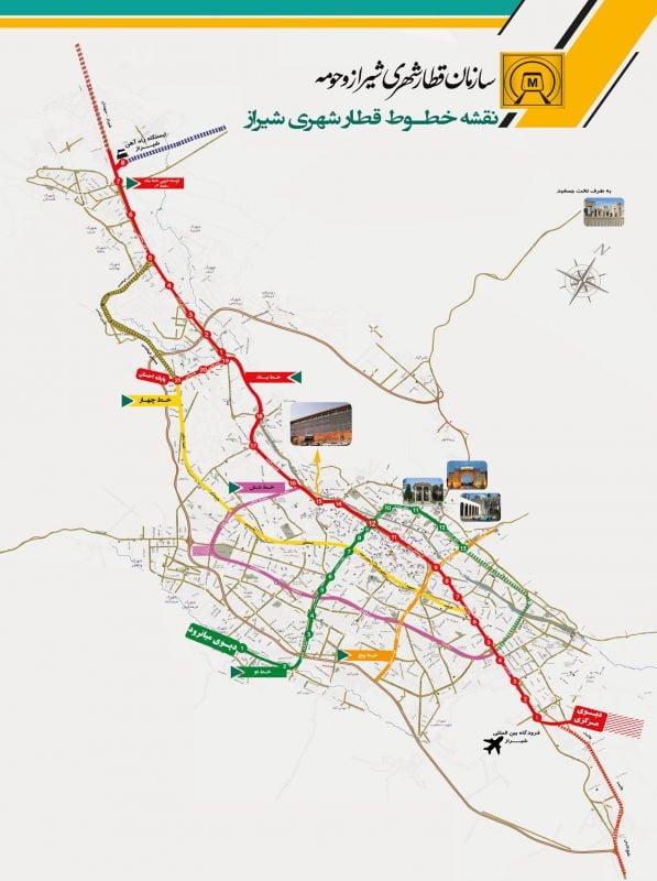 نقشه و راهنمای متروی شیراز سیری در ایران