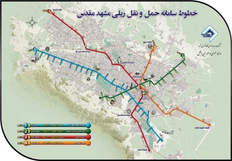 نقشه و راهنمای متروی مشهد سیری در ایران