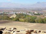 روستای خانم آباد