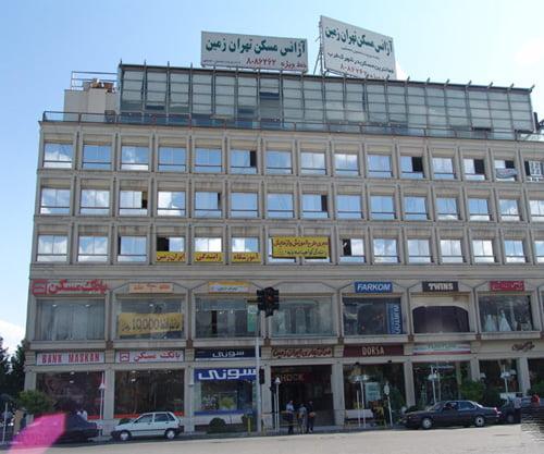مرکز خرید ایران زمین
