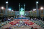 امامزاده هلال چهل و هشتمین مکان دیدنی جهان