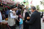 آداب و رسوم ماه رمضان در چهار محال و بختیاری