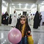 آداب و رسوم ماه رمضان در خوزستان : آیین گرگیعان
