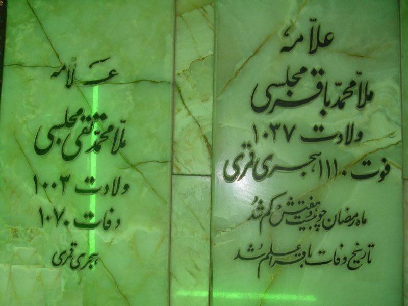 کرایه منزل مبله روزانه اصفهان کد-763