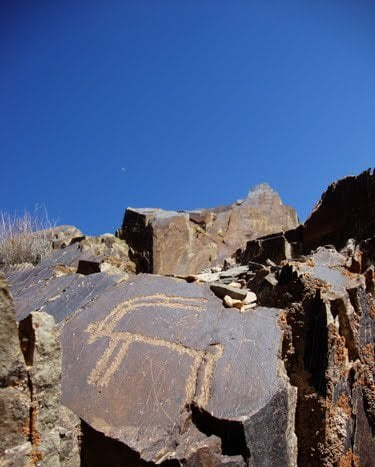 صخره های تيمره