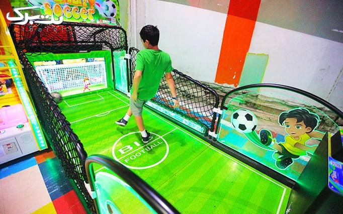 دنیای بازی بولینگ عبدو
