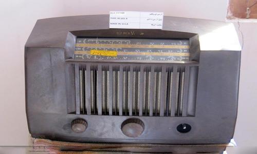 موزه رادیوهای قدیمی شیراز