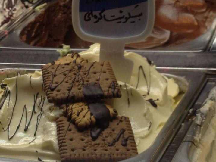 بستنی سن مارکو