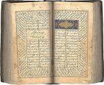 كتاب آرايی قرن ششم هجری