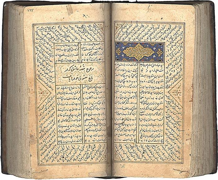 کتاب آرایی قرن ششم هجری