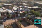 روستای فرمان آباد