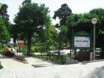 بوستان رضوان تهران