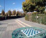 پارک شطرنج تهران