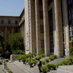 کاخ دادگستری تهران