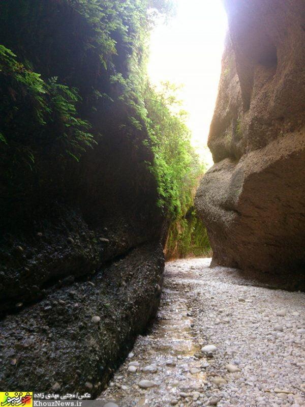 دره کول خرسون دزفول (دره ارواح)