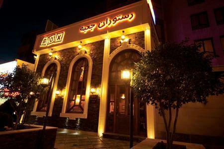 -باکس-تهران-6 رستوران باکس تهران ( شهرک غرب )