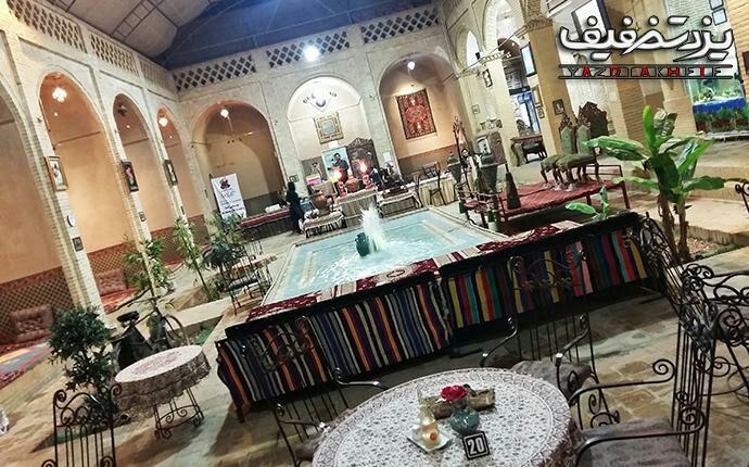 -مرشد-تهران- رستوران مرشد تهران