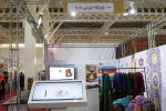 رونق سایتهای فروش اینترنتی، بازار صنایعدستی را گسترش میدهد
