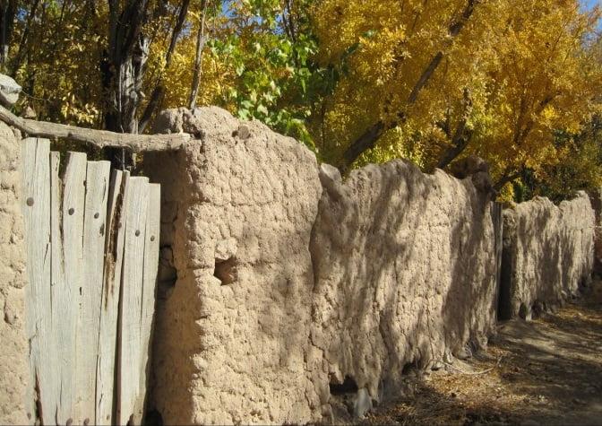روستای طزنج