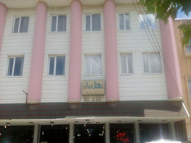 هتل ماد سقز
