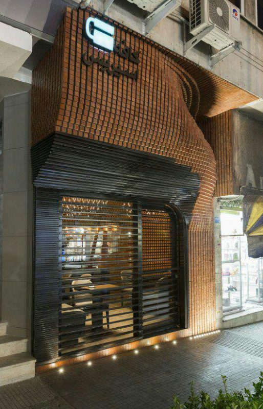 کافه اسپریس تهران