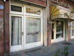 کافه اوریانت تهران
