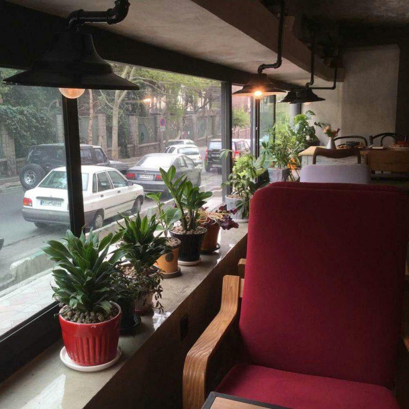 کافه وادی تهران