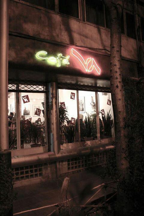 کافه 78 تهران