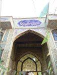 آرامگاه سید ابوالوفا شیراز