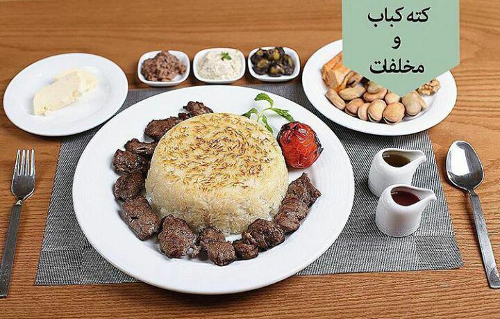 رستوران بهزاد تهران