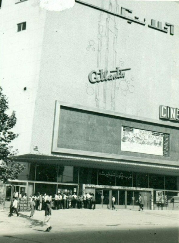 سینما آفریقا تهران سینما آفریقا تهران