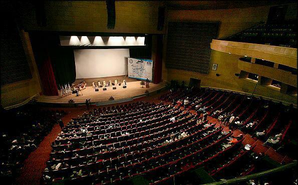 سینما اریکه ایرانیان تهران