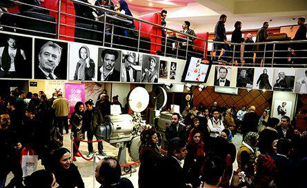 سینما سروش تهران
