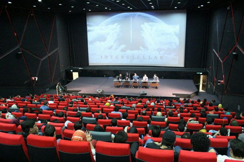 سینما سمرقند تهران