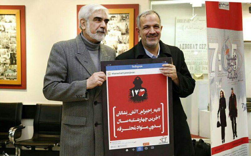 سینما فرهنگ تهران