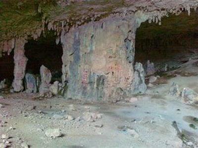 غار گبر