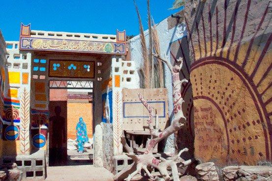 موزه دکتر احمد نادعلیان