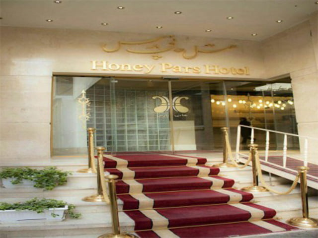 هتل هانی پارس مشهد