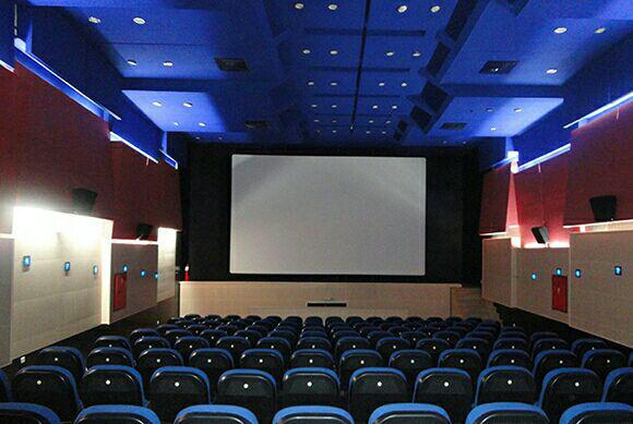 پردیس سینمایی راگا